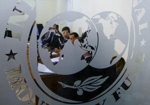 Названы возможные преемники Стросс-Кана на посту главы МВФ