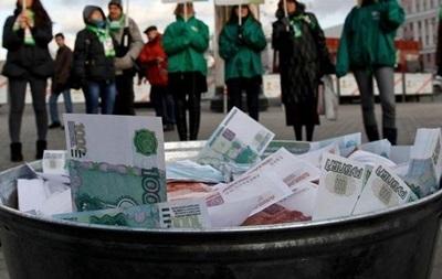 Россиянин подал в суд на Центробанк из-за падения рубля