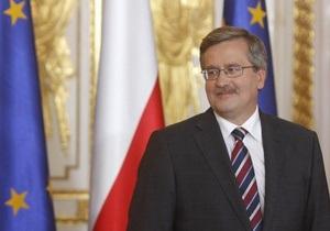 Президент Польши - за расширение ЕС: Европа не может пробовать жить в эгоизме
