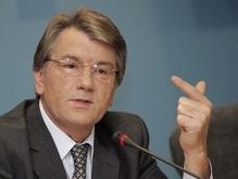 Ющенко: Деньги от приватизации не должны идти на социалку