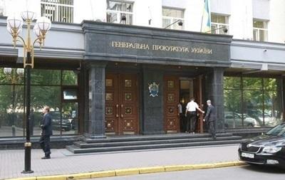 Генпрокуратура просит разрешение на арест экс-замминистра юстиции