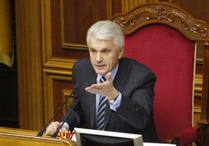 Литвин обвинил КС во вмешательстве в работу Рады