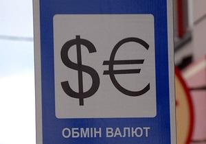 Исследование: Предприятия становятся более требовательными к банкам
