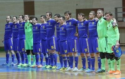 Сборная Украины по футзалу узнала соперников в отборе на чемпионат мира
