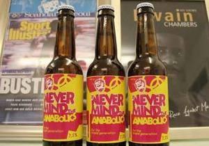 Шотландцы выпустили к Олимпиаде пиво со стероидами