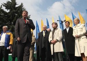 Оппозиция создала Народный комитет защиты Украины