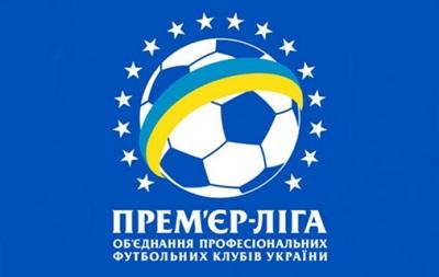 Стали известны даты и время матчей первого тура чемпионата Украины