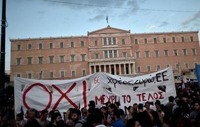 Страсти вокруг референдума: раскол в греческом обществе