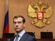 Медведев объявил общероссийский траур