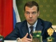 Медведев встретился с Райс и Гейтсом в Кремле