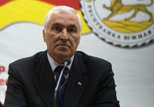 Новым президентом Южной Осетии избран бывший глава КГБ