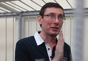 Депутаты от НУ-НС посетили Луценко в СИЗО