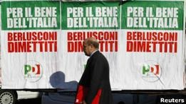 Палата депутатов Италии рассмотрит меры жесткой экономии