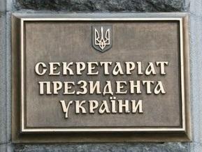 СП: Заявление Медведева является сигналом к использованию газового рычага на выборах