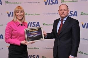 Visa открывает доступ к услуге моментальных  денежных переводов миллионам держателей карт Visa