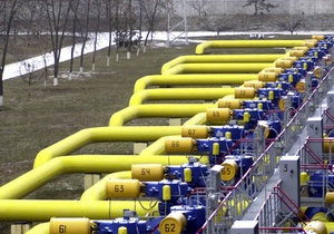 Украина адаптирует свой газовый рынок к европейским стандартам - DW