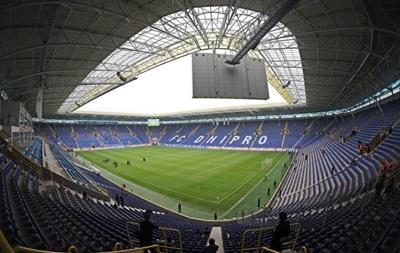 Проведение еврокубковых матчей в Днепропетровске пока под вопросом