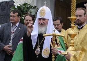Сегодня патриарх Кирилл посетит Украину
