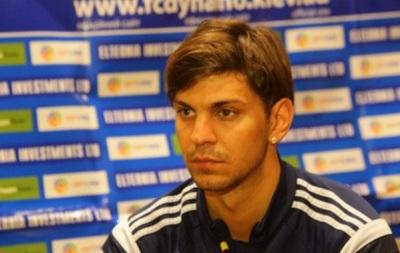 Защитник Динамо поделился ожиданиями от грядущего сезона