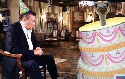Возвращайся, забирай Межигорье! Украинцы поздравляют Януковича с 65-летием