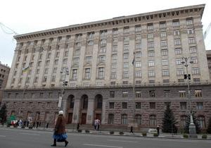 Киевским чиновникам повысят зарплату