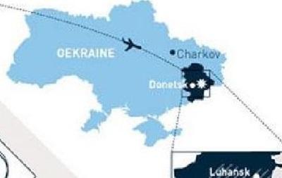 Нидерланды вернули Крым на карту Украины