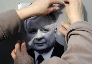Прощание с погибшим президентом Польши состоится 13 апреля