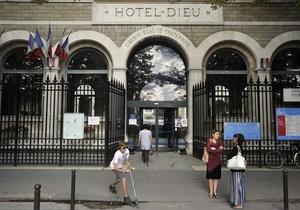 Сотрудники посольства США в Париже почувствовали недомогание после получения почты