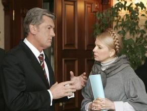 Ющенко отправил Тимошенко телеграмму