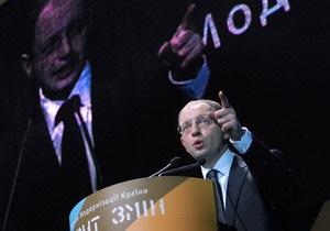 Яценюк: Ни к кому премьер-министром не пойду