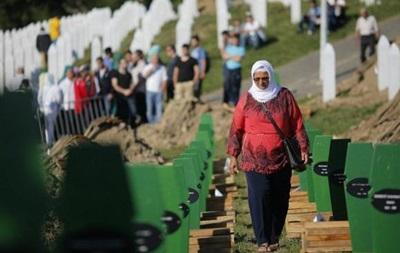 В Боснии поминают жертв резни в Сребренице
