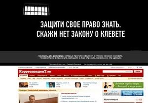 Новые Известия: Закон обратную силу имеет
