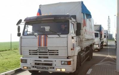 Очередной российский гумконвой выехал в Донбасс