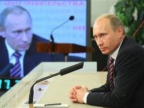 Путин: Контракт на транзит газа через Украину не подлежит изменениям