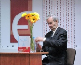 Назван лауреат премии Книга года ВВС-2011