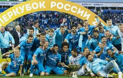 Зенит в третий раз в истории стал обладателем Суперкубка России