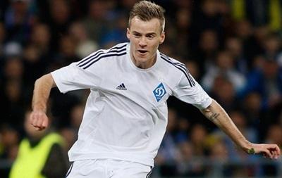 Источник: Динамо получило официальное предложение по Ярмоленко
