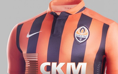 Шахтер представил новую форму на сезон-2015/16