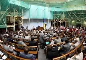 В Раде опровергли слухи о расходах на ремонт сессионного зала в сумме 35 млн гривен