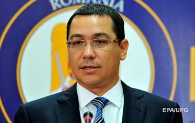 Премьеру Румынии предъявили обвинения в коррупции