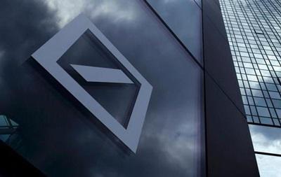 США расследуют дело об отмывании российских денег в Deutsche Bank