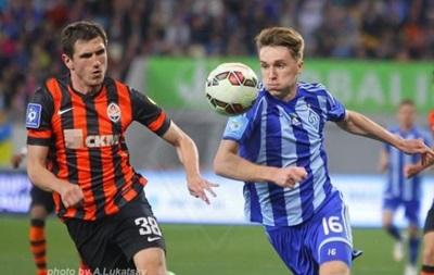 Матч Динамо - Шахтер за Суперкубок Украины покажут в Европе