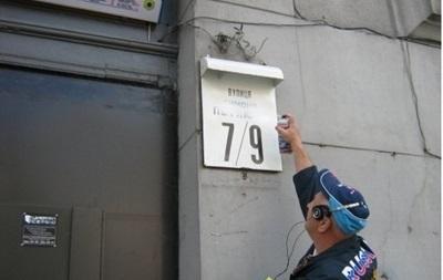 В Киеве сменят названия еще четырех улиц и двух переулков