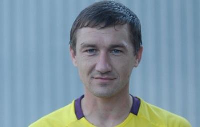 Украинскому арбитру доверили  судить матч Лиги Европы