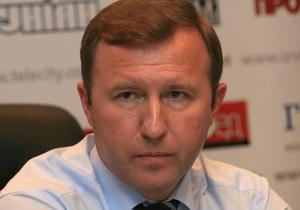 Спорный газ: СБУ предъявила Макаренко обвинение в халатности