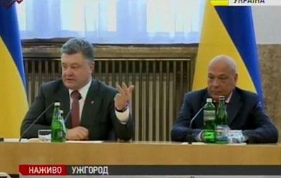 Порошенко официально представил нового губернатора Закарпатья — Геннадия Москаля