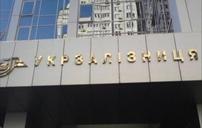 МВД проводит обыск в офисе  Укрзализныци