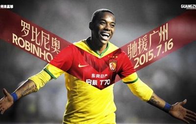 Китайский клуб подписывает игрока сборной Бразилии