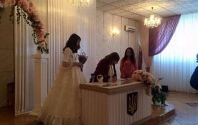 В Киеве состоялся первый нетрадиционный брак