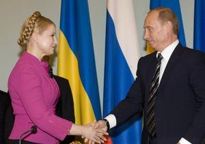 Пшонка: Действия Тимошенко при подписании газовых контрактов с РФ угрожали экономике страны